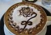 L'Arte del Latte - 1000 modi di decorare un cappuccino