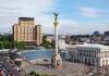 Kiev: Una breve guida