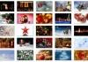 Immagini di Natale da usare come sfondo per il desktop
