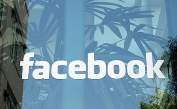 Nuovo profilo di Facebook: ecco come fare l'aggiornamento