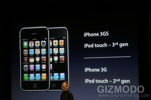 iPhone 3GS 3G firmware 4.0