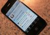 Guida Jailbreak iOS 4.0.1 per Iphone 4, 3gs, 3g, iPod