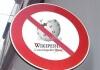 Come accedere a Wikipedia per poter leggere gli articoli dopo il Blocco in Italia