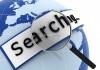 Zeitgeist 2011 – Le parole più cercate su Google nel 2011