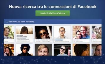 Graph Search di Facebook, la nuova ricerca tra le connessioni