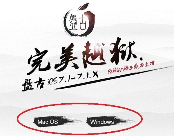 Download Pangu