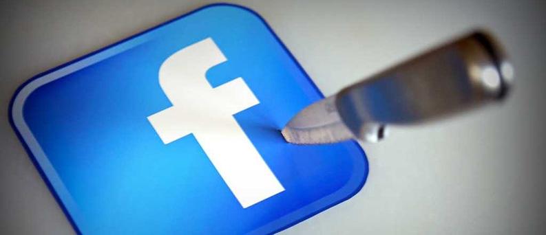 come disabilitare browser di facebook