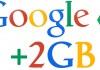 Google aumenta di 2GB lo spazio di Google Drive a chi verifica la sicurezza del proprio account