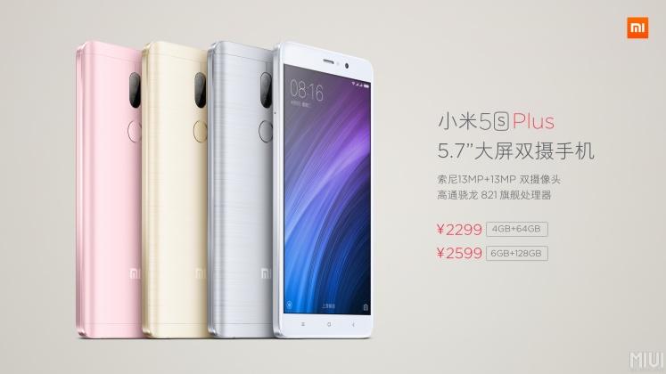 Xiaomi-Mi5s-Plus-7