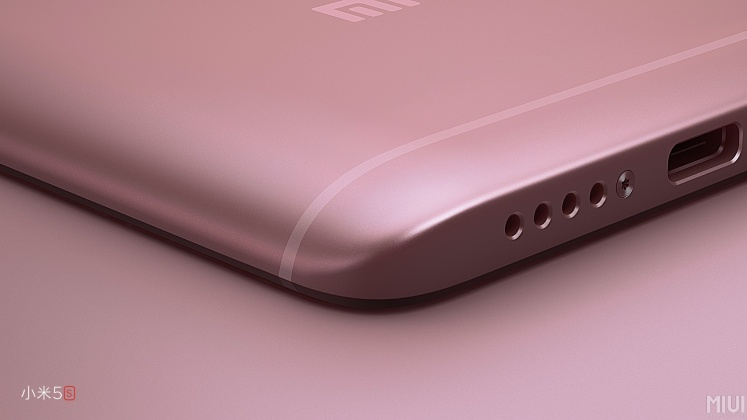 Xiaomi-Mi5s-immagini-11