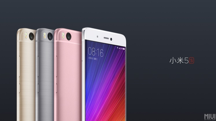Xiaomi-Mi5s-immagini-3