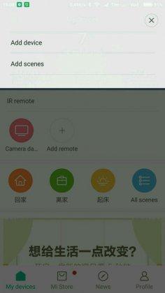 aggiornamenti firmware xiaomi ip camera parte due