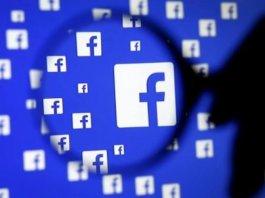 accedi a facebook come visitatore
