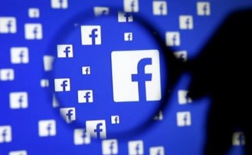 Come accedere a Facebook da visitatore senza registrarsi
