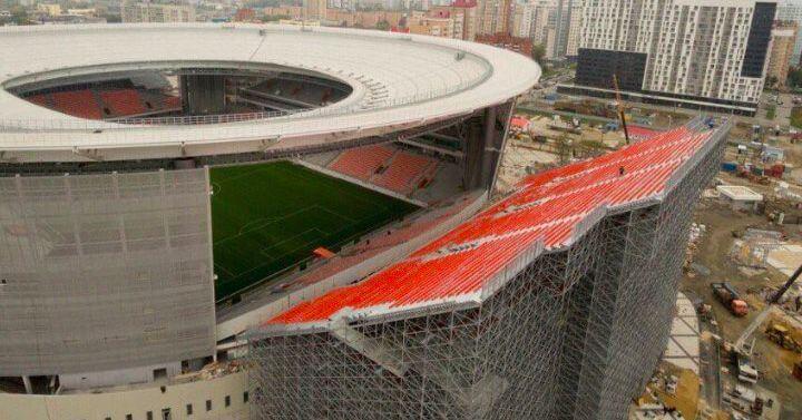 Ekaterinburg Arena di Ekaterinburg