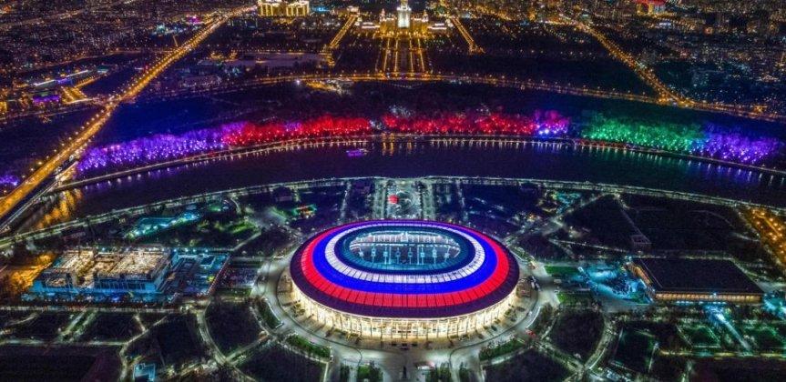 Luzhniki Stadium di Mosca