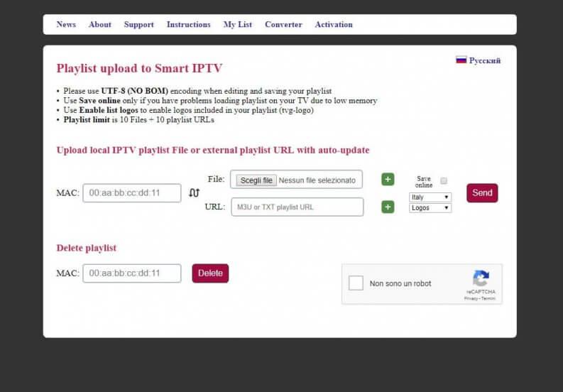 Vedere IPTV su Smart TV: SmartIPTV