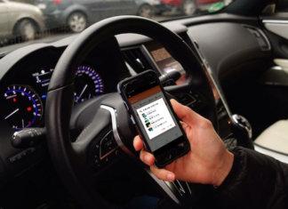 scanner veicoli