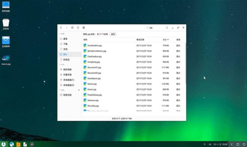 PhoenixOS: la versione PC di Android